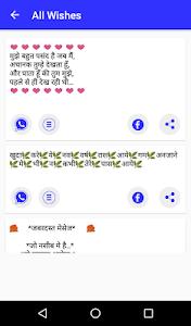 screenshot of Dil ki Bat - Shayari k sath version 16.0
