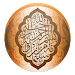 Download Duaas and Surahs 3.7.2 APK