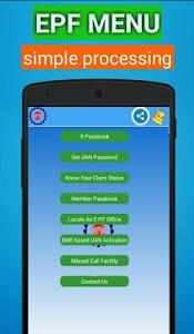 screenshot of EPF Check Balence version 7.2