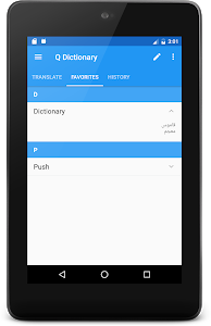 screenshot of English Arabic Dictionary version 3.3.1