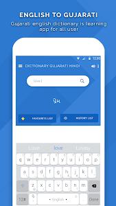 screenshot of English Gujarati Dictionary version 1.14
