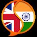 Download English Hindi Dictionary Free 2.92 APK