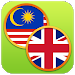 Download English Malay Dictionary Free 2.96 APK