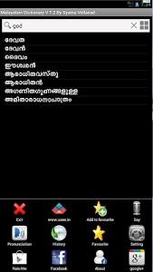 Download English Malayalam Dictionary 90 APK
