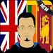 Download English - Sinhala Translator 7.0 APK