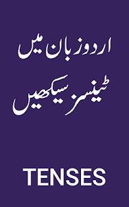 Download English Tenses in Urdu 1.5 APK