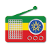 Download Ethiopian Radios 3.2 APK