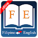 Download English Filipino Dictionary neutron APK