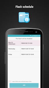 Download FlashOnCall (call and app) 8.0.1 APK