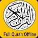 Download Full Quran Offline 2.1.9 APK