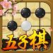 Download Gobang -Master of Gomoku Game 1.2 APK
