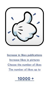 Download Guides For Fb Liker 1.1 APK