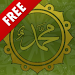 Download Hadith Every Day 1.2 APK