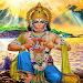 Download Hanuman Chalisa - हनुमान चालीसा 1.4.1 APK