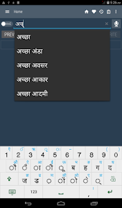 Download English Hindi Dictionary neutron APK