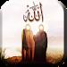 Download Islamic Live Wallpaper 1.10 APK