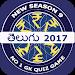 Download KBC In Telugu : Koteeswarudu Game Telugu 1.0.0 APK