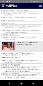 Download KTK 1.0.32 APK