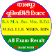 Download Kanpur University Results 2018 - All 3.0 APK