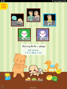 Download KhunLook 4.1 APK
