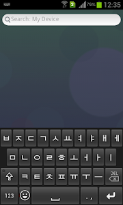 screenshot of Korean Emoji Keyboard version 3.9