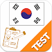 Download Korean Test, Korean Practice 1.1 APK