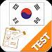 Download Korean Test, Korean Practice 1.1 APK