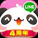 Download LINE Puzzle TanTan 2.8.0 APK
