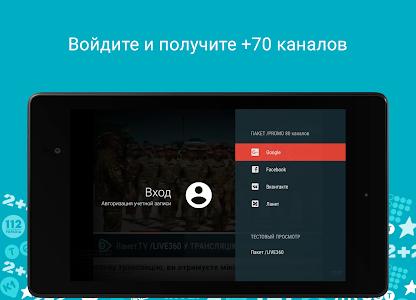 screenshot of Lanet.TV - TV news of Ukraine version alpha.17032003
