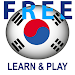 Download Learn and play. Korean words - vocabulary & games 5.7 APK