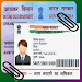 Download Link PAN Card With Aadhar 1.5 APK