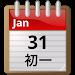 Download Lunar Calendar 1.0.17.2 APK