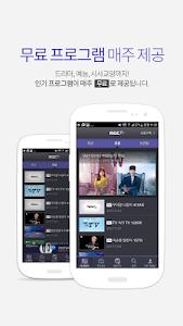 Download MBC TV 2.8.0 APK