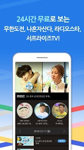 screenshot of MBC version 3.4