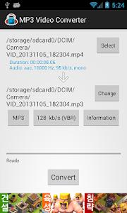 Download MP3 Video Converter 1.9.51 APK