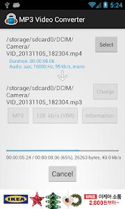 screenshot of MP3 Video Converter version 1.9.51