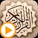 Download ماهر المعيقلي Maher Al Mueaqly 1.0 APK