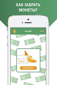 Download Many Cash - легкий заработок 1.0 APK