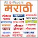 Download Marathi ePapers 28.0.0 APK