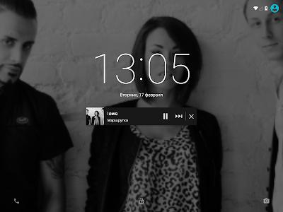Download Zaycev – музыка и песни в mp3 4.5.5 APK
