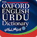 Download Oxford English Urdu Dictionary 9.1.363 APK