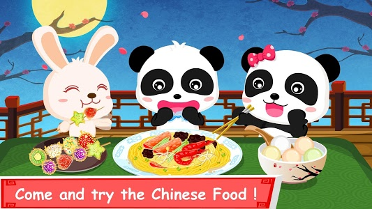 Download Little Panda's Chinese Recipes 8.25.10.00 APK