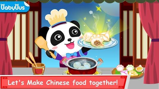 screenshot of Little Panda's Chinese Recipes version 8.29.00.00
