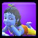 Download Petualangan Krishna 1.0 APK