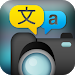 Download Photo Translator Free 1.3.4 APK