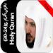 Download Quran Maher no internet(24-30) 1.0 APK