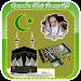 Download Ramadan Photo Frames HD 1.2 APK