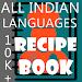 Download Recipe Book 4.5 APK