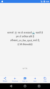 Download Royal Nawabi Status 2018 1.1 APK