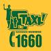 Download STC1660 18.1.101 APK